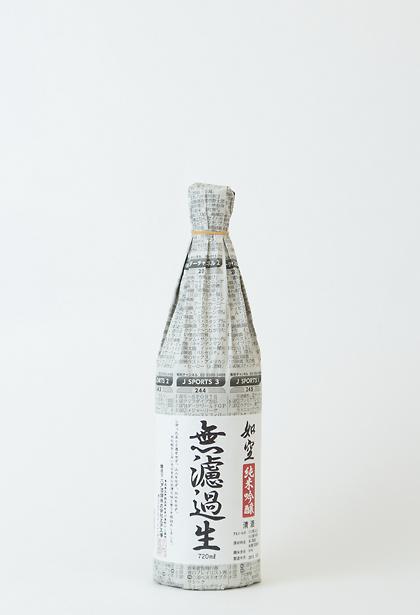 如空 純米吟醸無濾過生