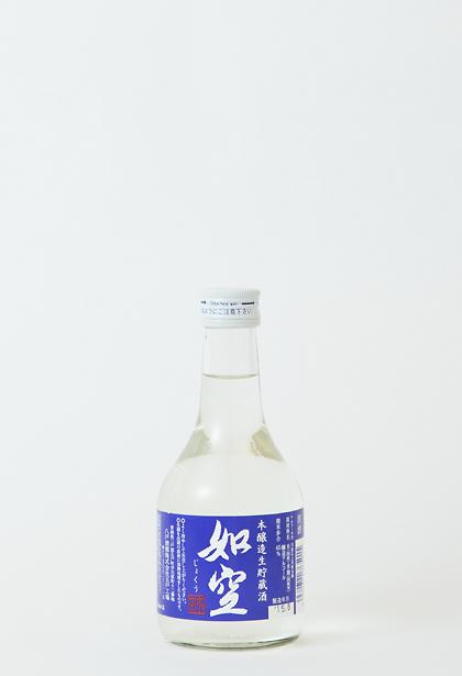 如空 本醸造生貯蔵酒