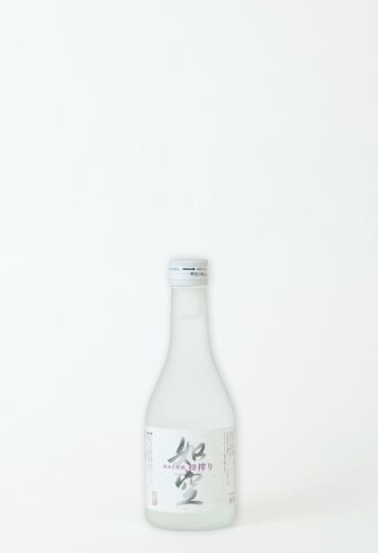 如空 初搾り 純米原酒