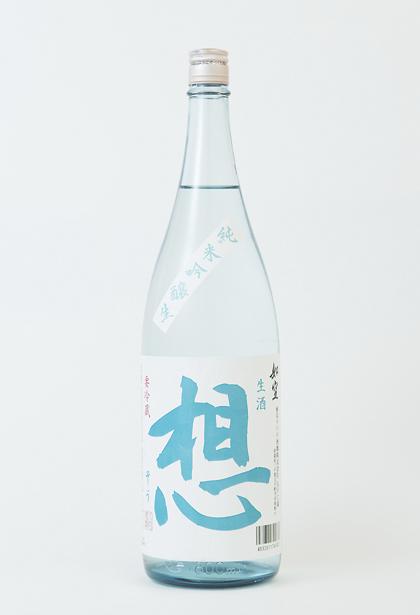 如空 想 純米吟醸生酒