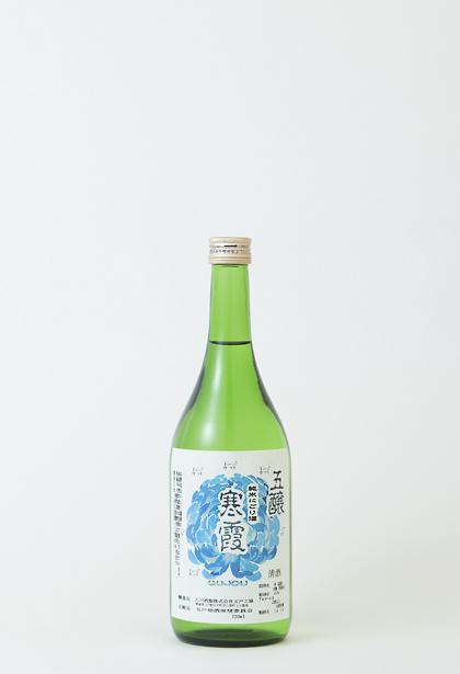 寒霞 純米にごり酒