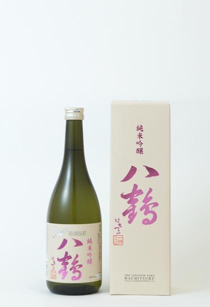 八鶴 純米吟醸
