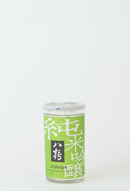 八鶴 純米吟醸 カップ