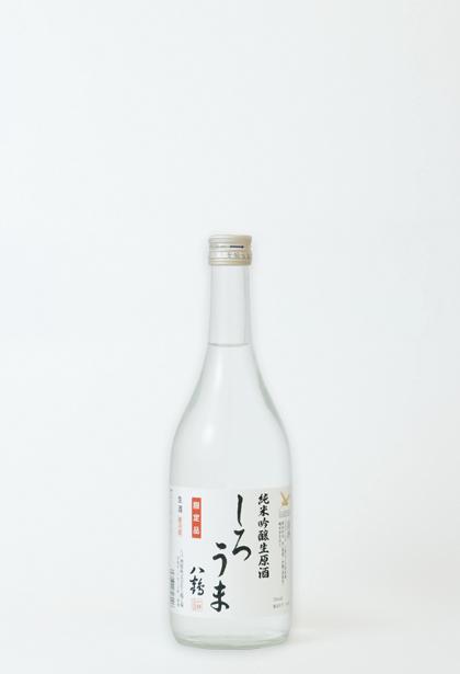八鶴 しろうま 純米吟醸かすみにごり生原酒