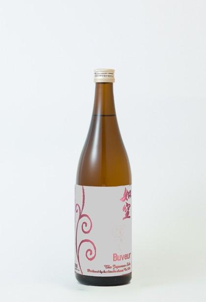 如空 Buveur 純米吟醸生貯蔵酒
