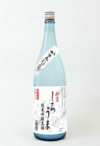 如空 しろうま 純米吟醸かすみにごり生原酒