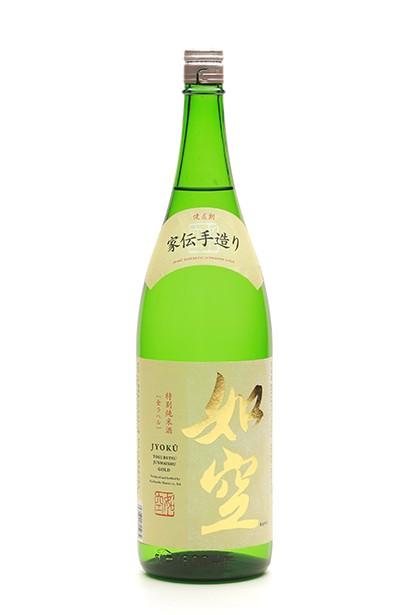 如空 特別純米酒 金ラベル