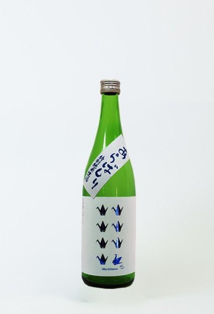 八鶴 荒ばしり 純米生酒