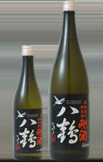 八鶴 濃醇超辛純米酒 剛酒